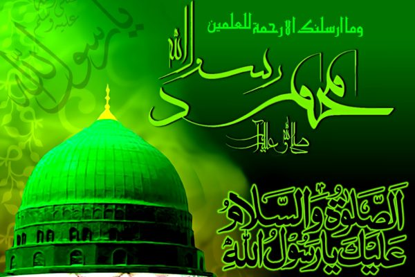 darood-sharref-wallpapers-2